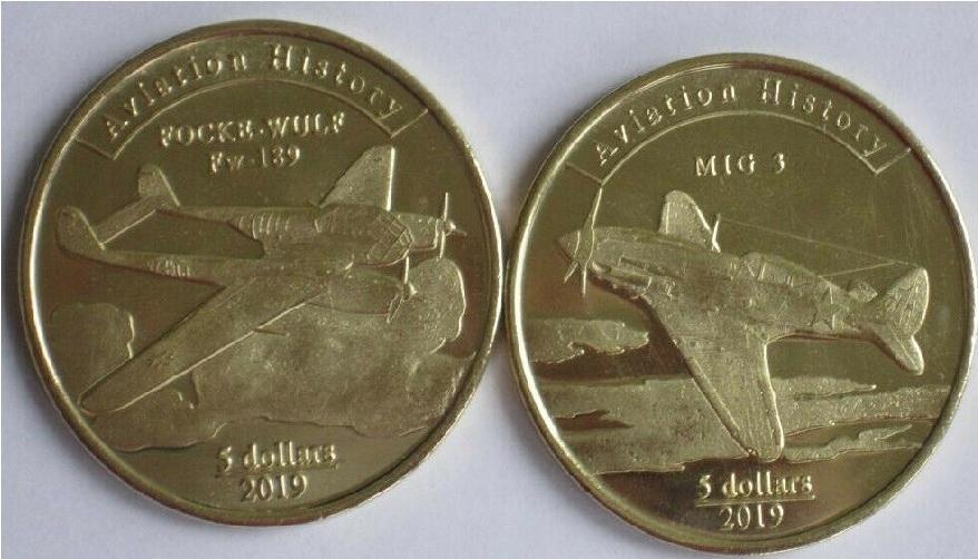 W.Mariańskie Agrihan 2019r zestaw 2 monet samoloty