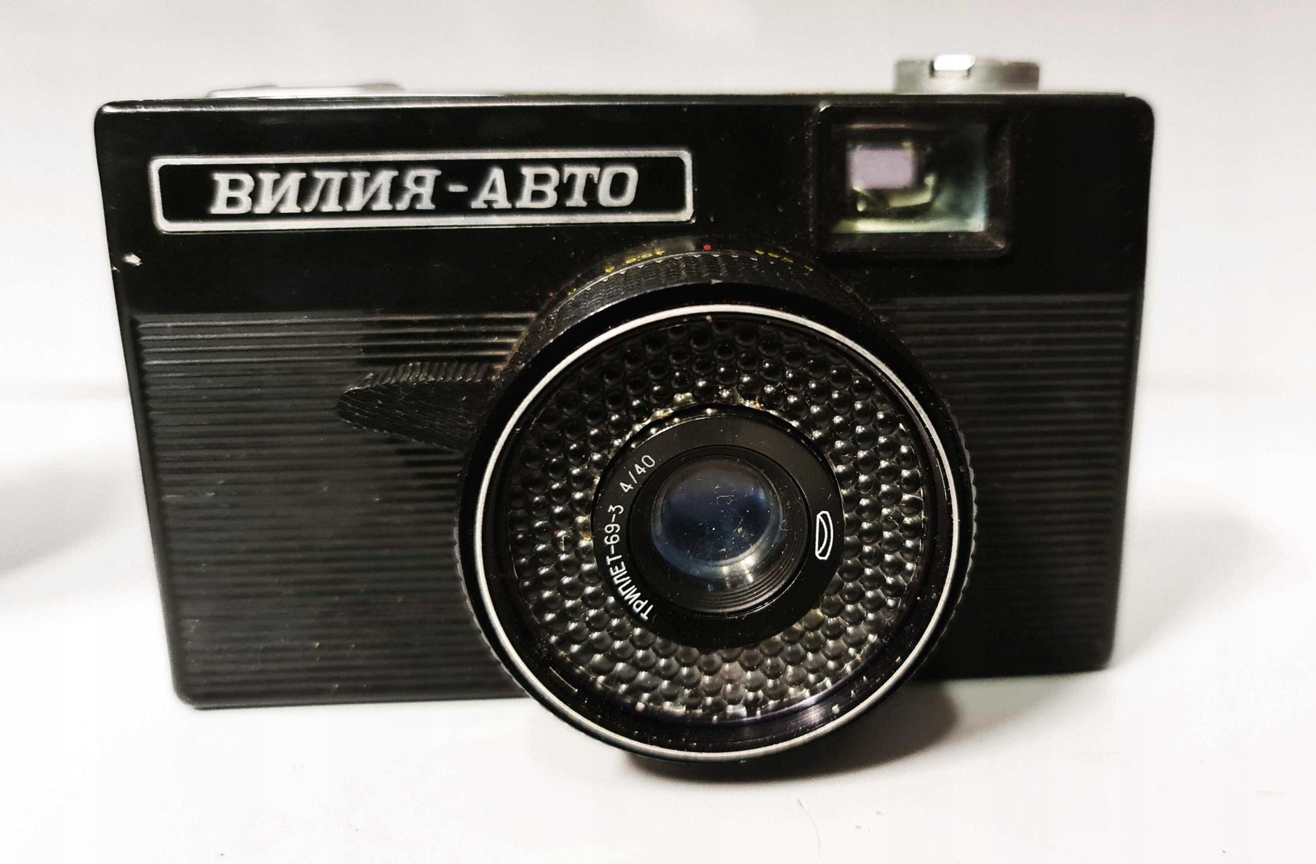 Купить Коллекционный фотоаппарат СССР ВИЛКА АВТО ЛОМО на Otpravka - цены и фото - доставка из Польши и стран Европы в Украину.