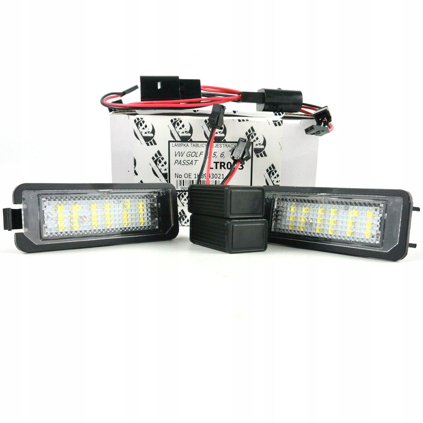 лампы led подсветка массива регистрации