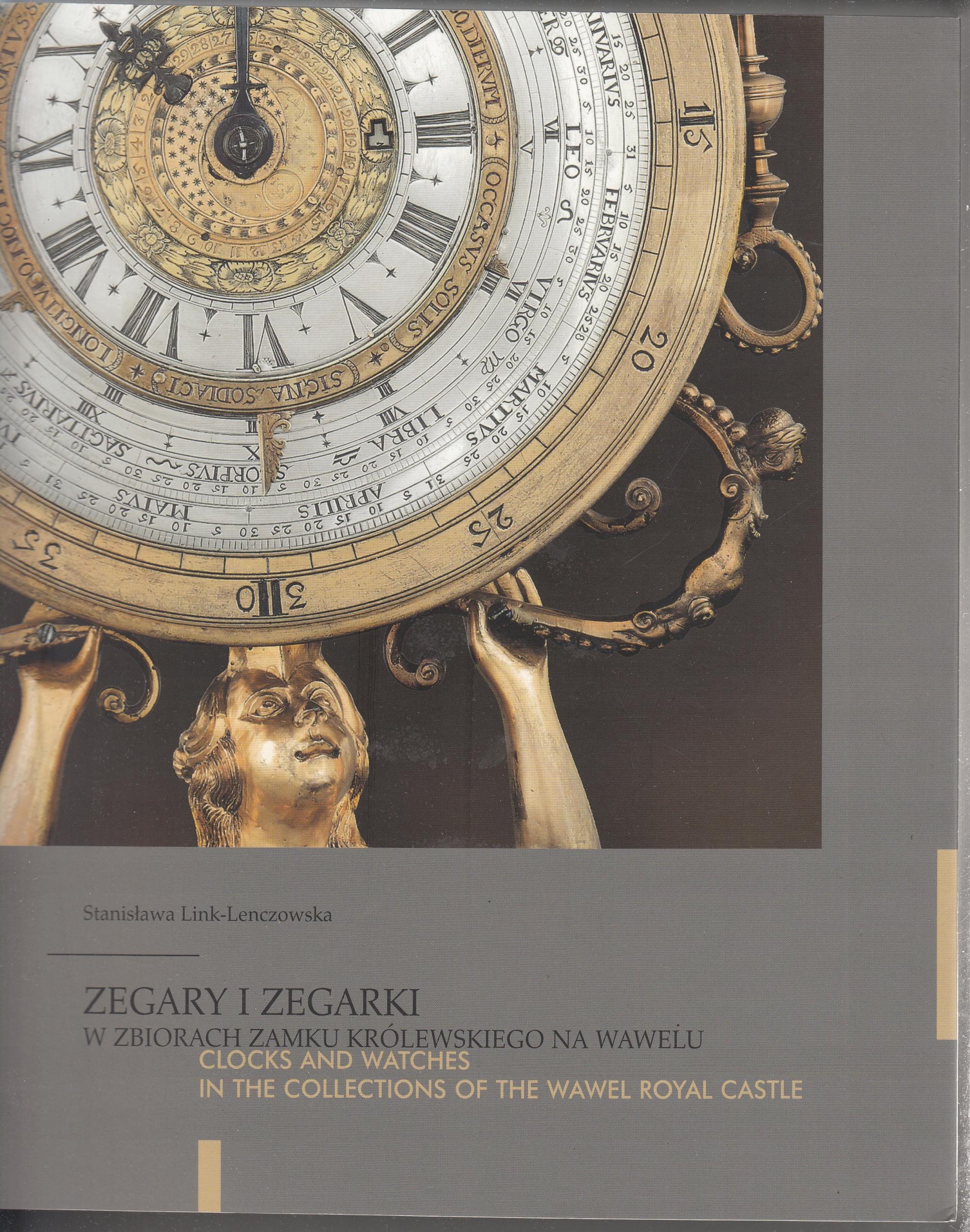 Часы и часы Коллекционный каталог объемом более 700 страниц.