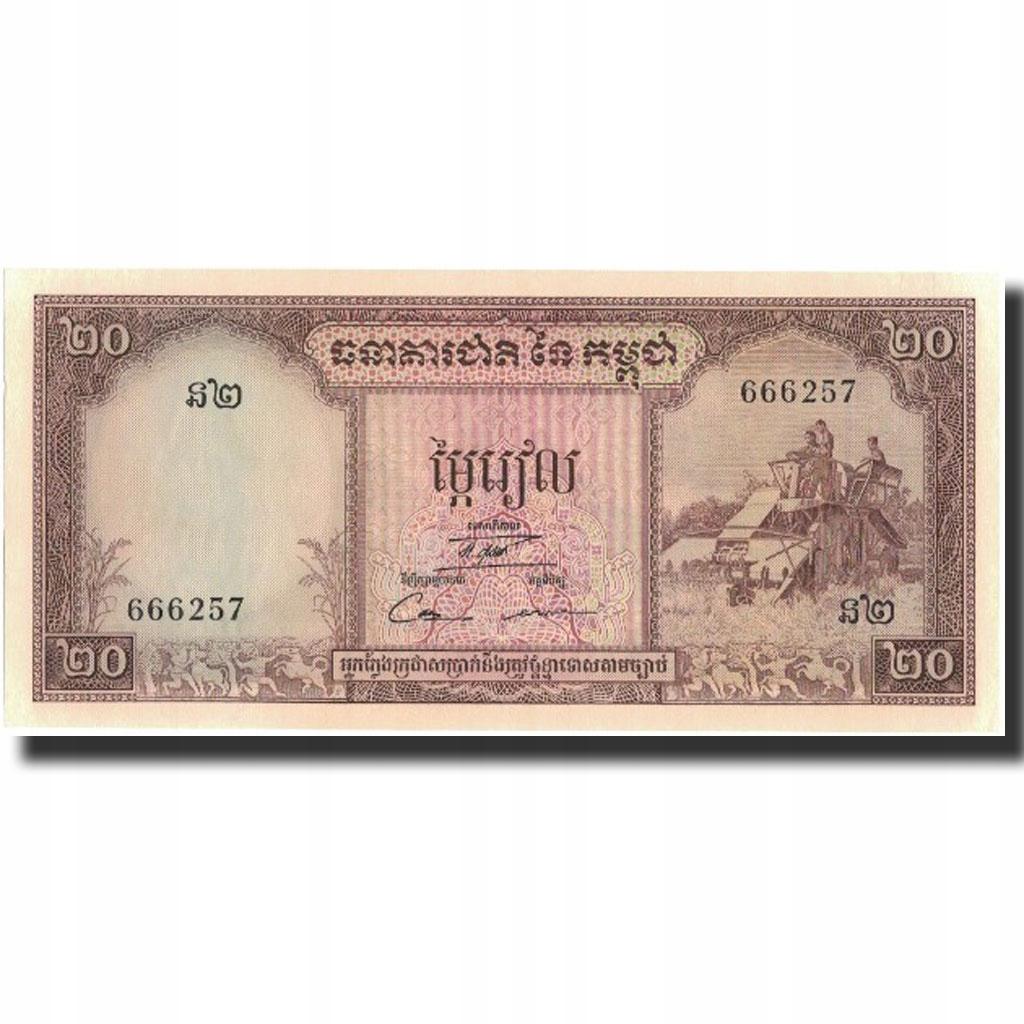 Банкнота, Камбоджа, 20 риелей, UNDATED (1956-75), Un
