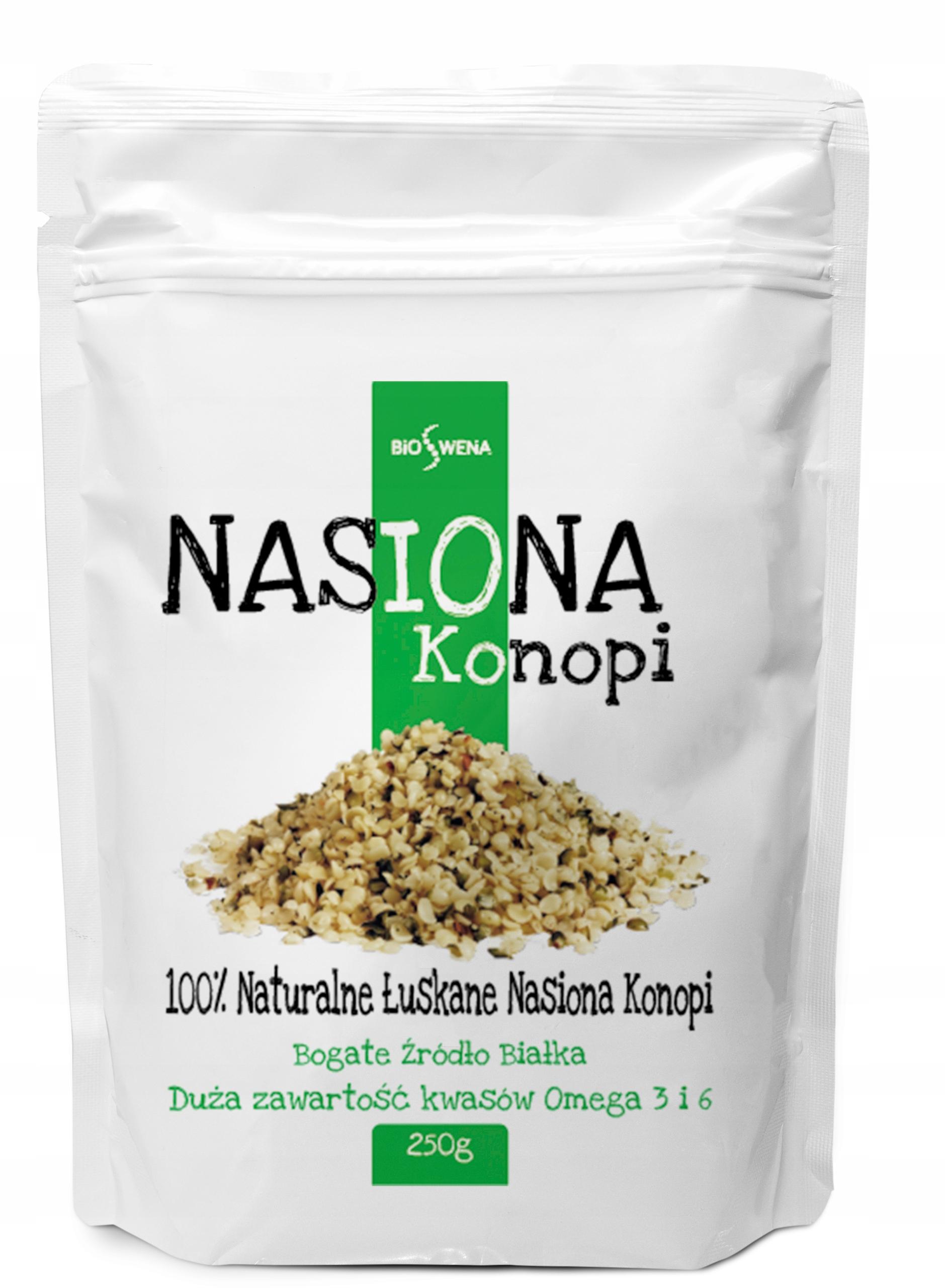Семена конопли 250 г очищенные, протеин / BIOSWENA
