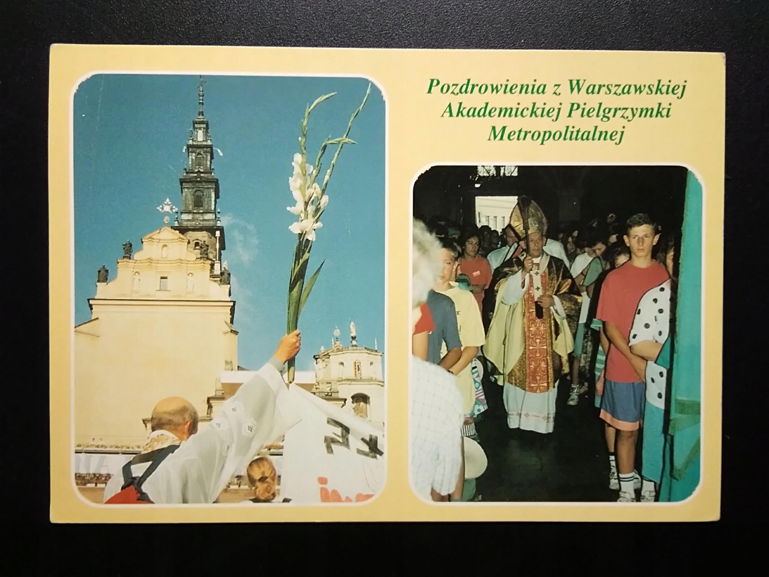 ВАРШАВСКИЙ ПАЛОМНИК Ясна Гура Глемп 1995