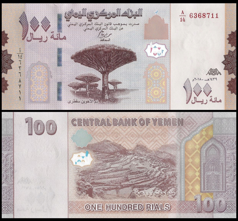 Йемен 100 риалов 2018 P-37 UNC