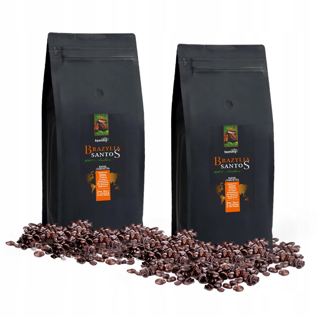 Кофе Brazil Santos 2 кг свежеобжаренной арабики 100%