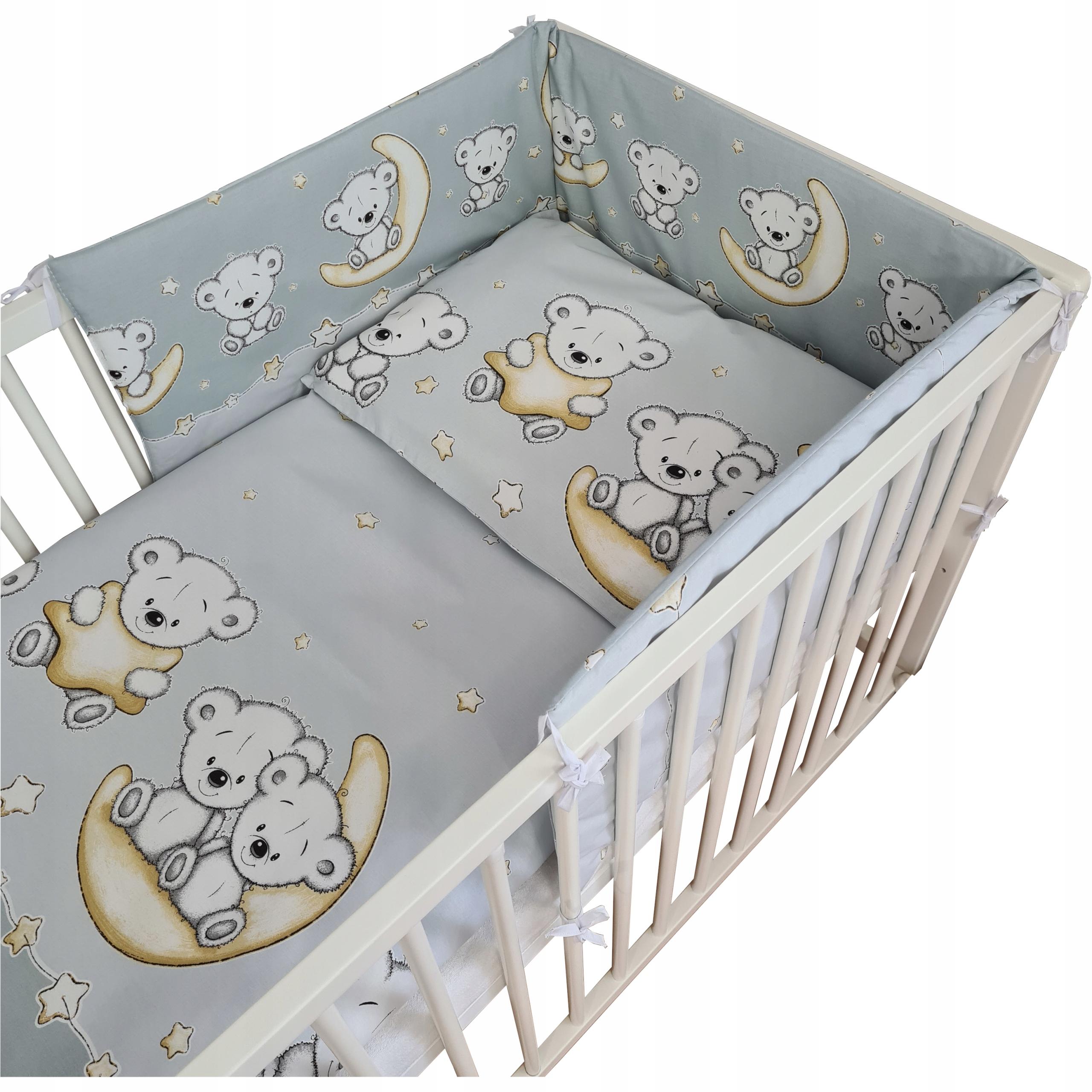 Детская кроватка + матрас + ТОП 5 постельных принадлежностей