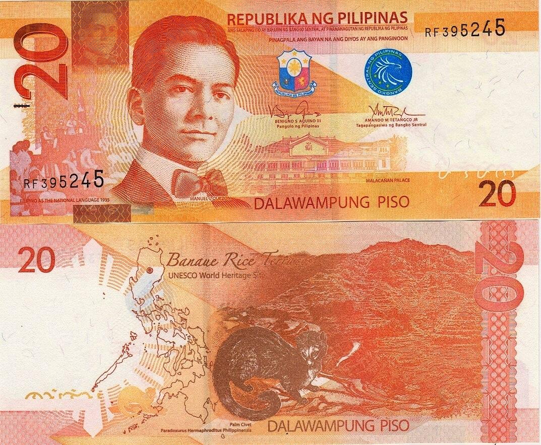 # ФИЛИППИНЫ - 20 песо - 2013 - P-206 - UNC
