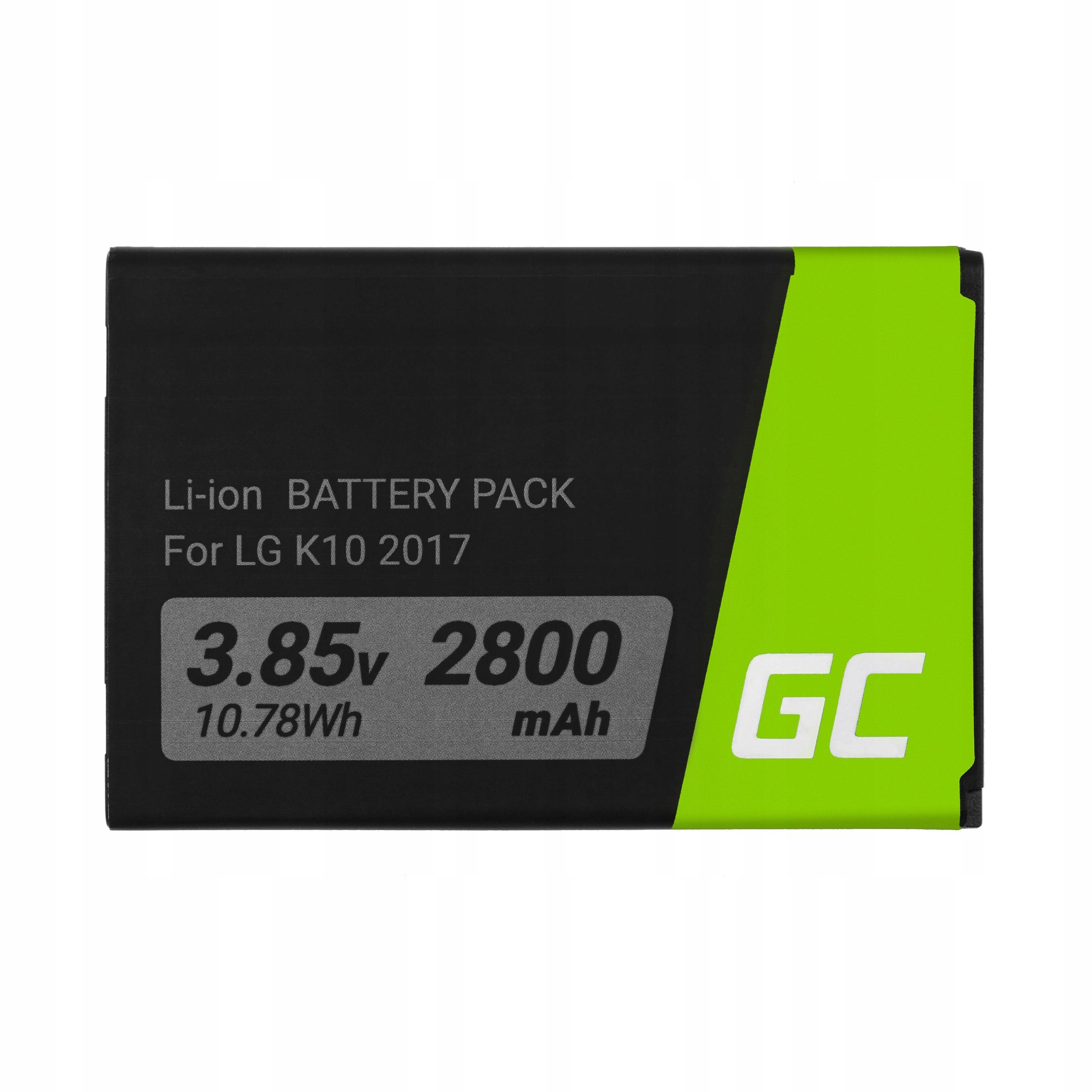 Bateria do telefonu LG-M250DSN