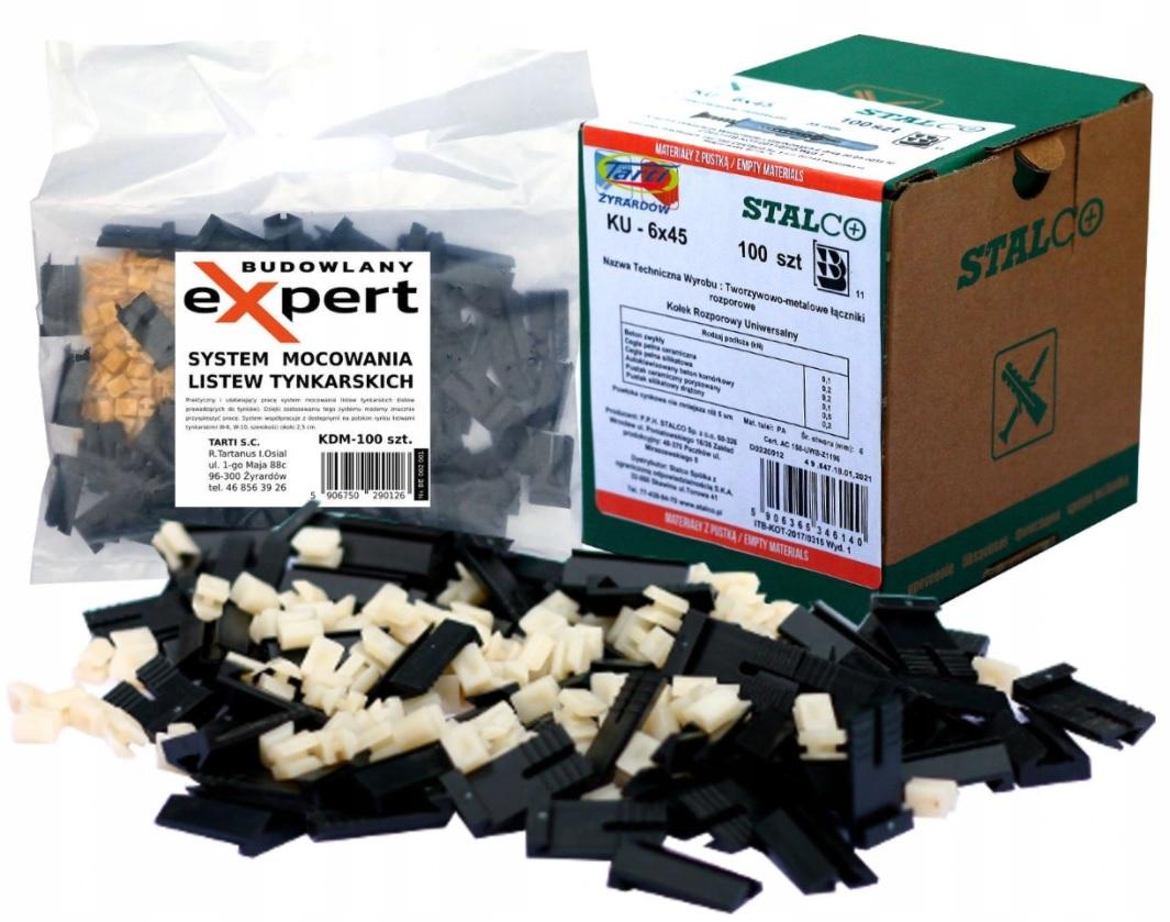 Система КДМ для крепления штукатурных лент 100 шт + дюбеля
