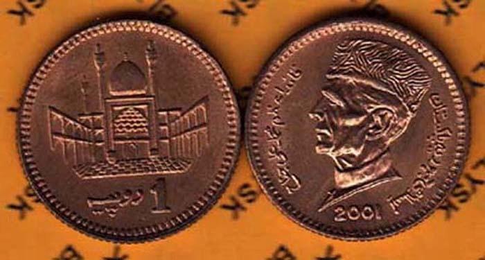 ПАКИСТАН / KM-62/1 RUPEE 2001 Состояние монеты -I