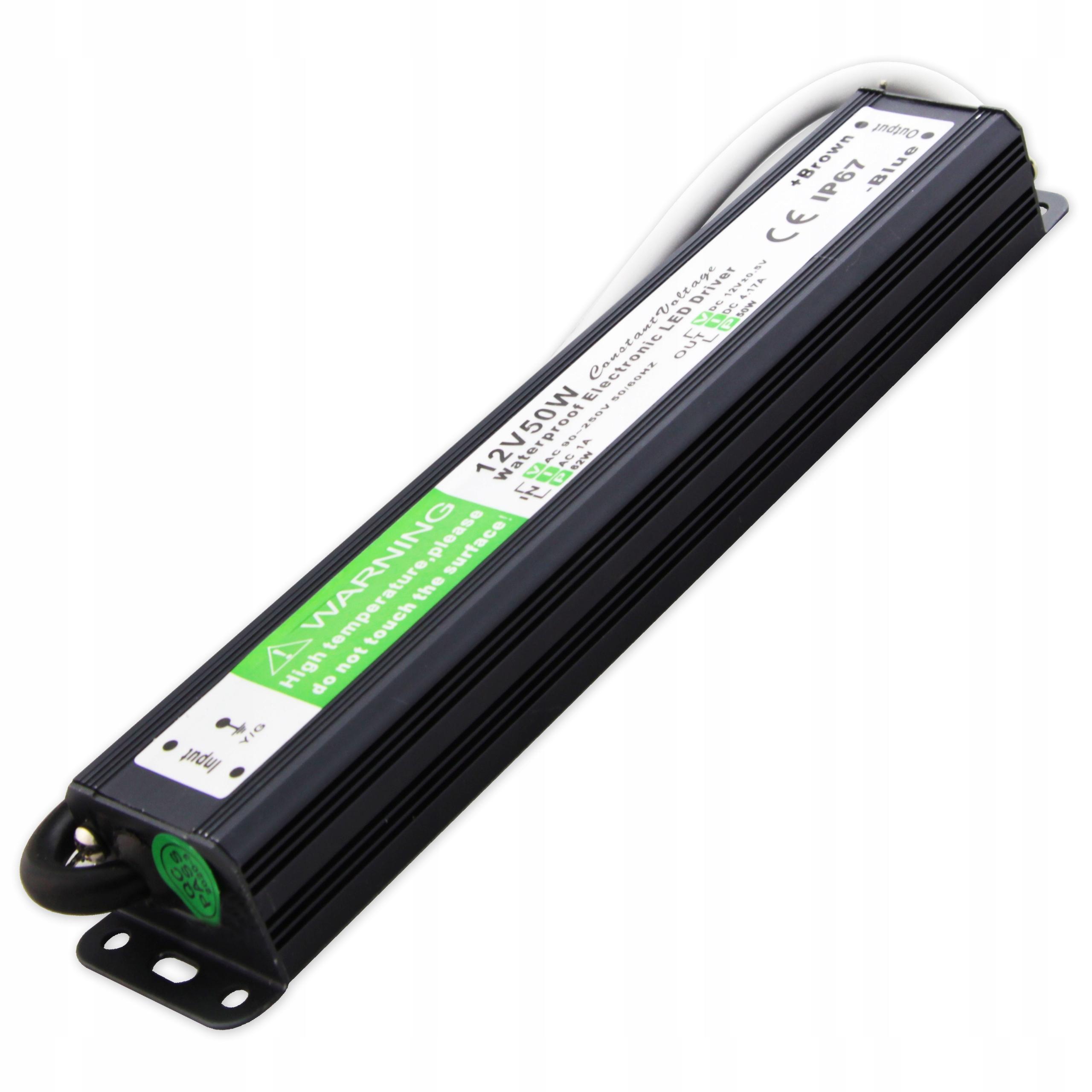 Блок питания SLIM для светодиодных лент 12V 50W водонепроницаемый IP67