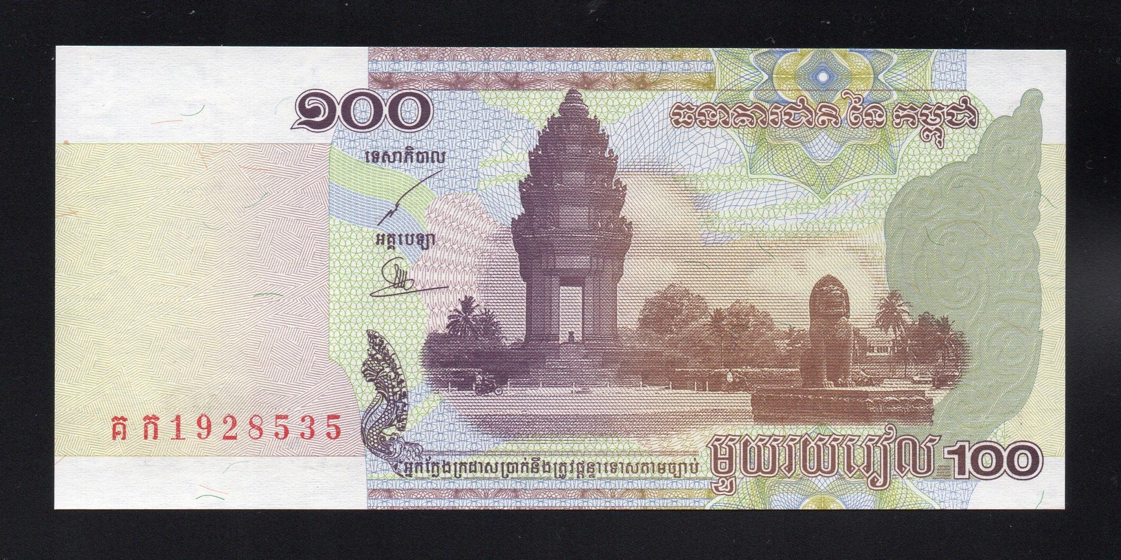 Камбоджа 100 RIELS P-53 UNC 2001