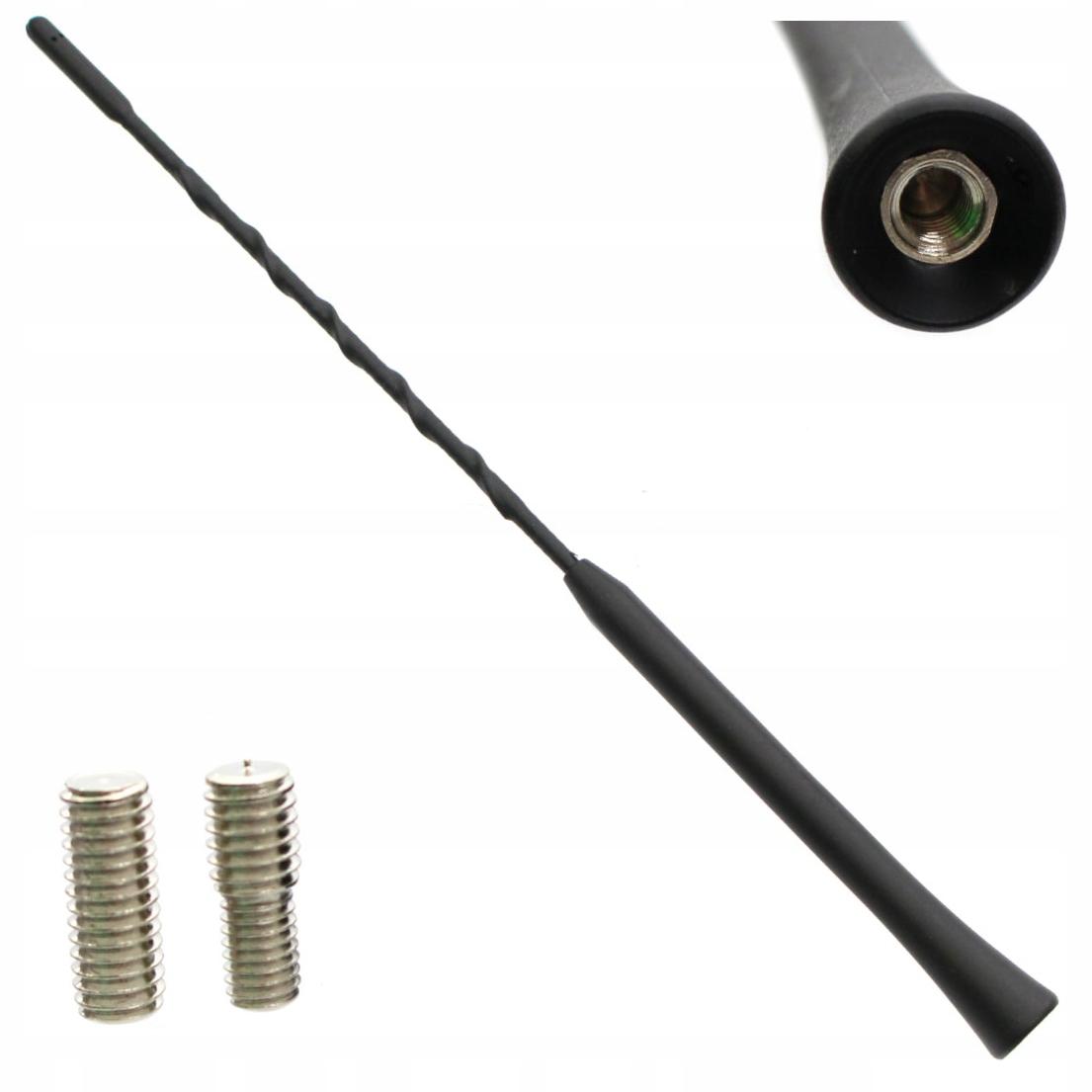 антенна автомобильная bat мачта 30cm универсальный