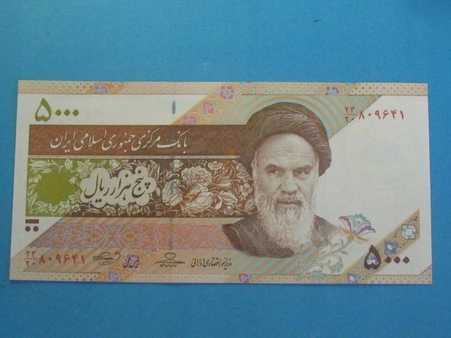 Iran Banknot 5000 Rials P-152a UNC 2008/13