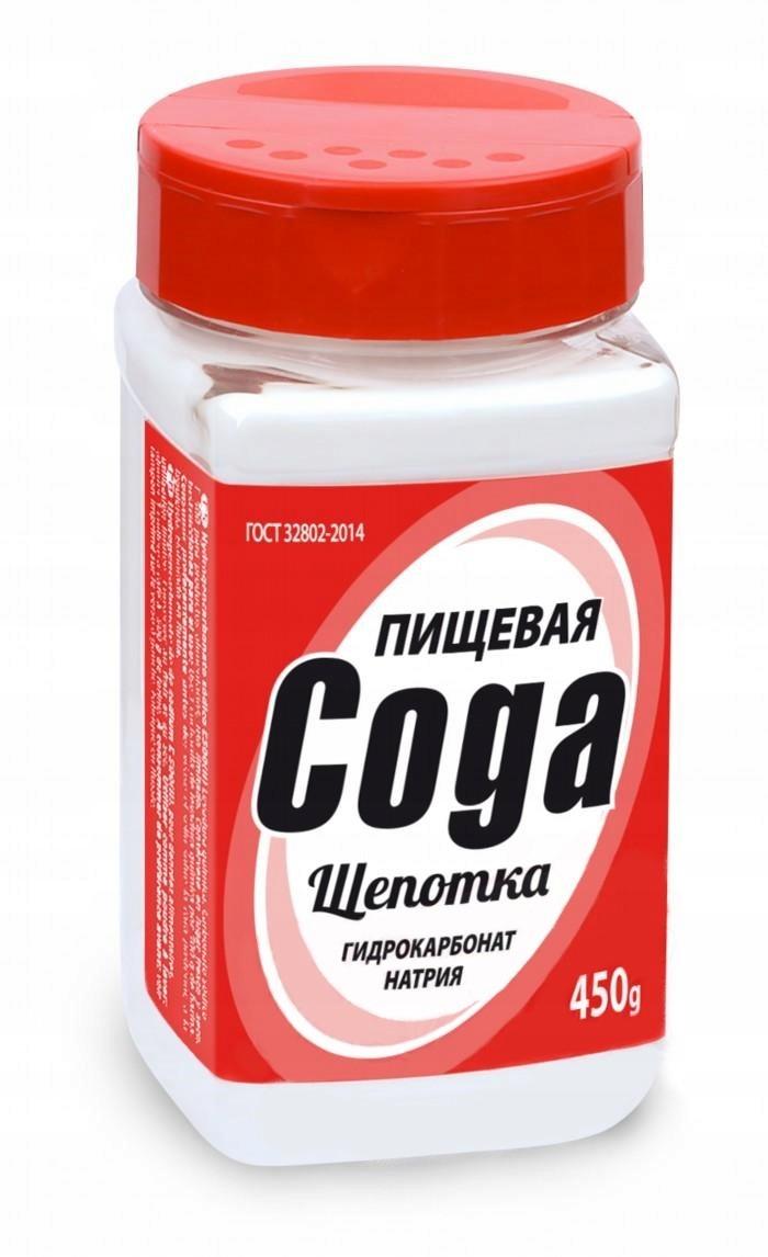 Сода 450г из России