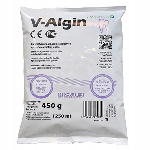 V Альгинат Альгината 450 г
