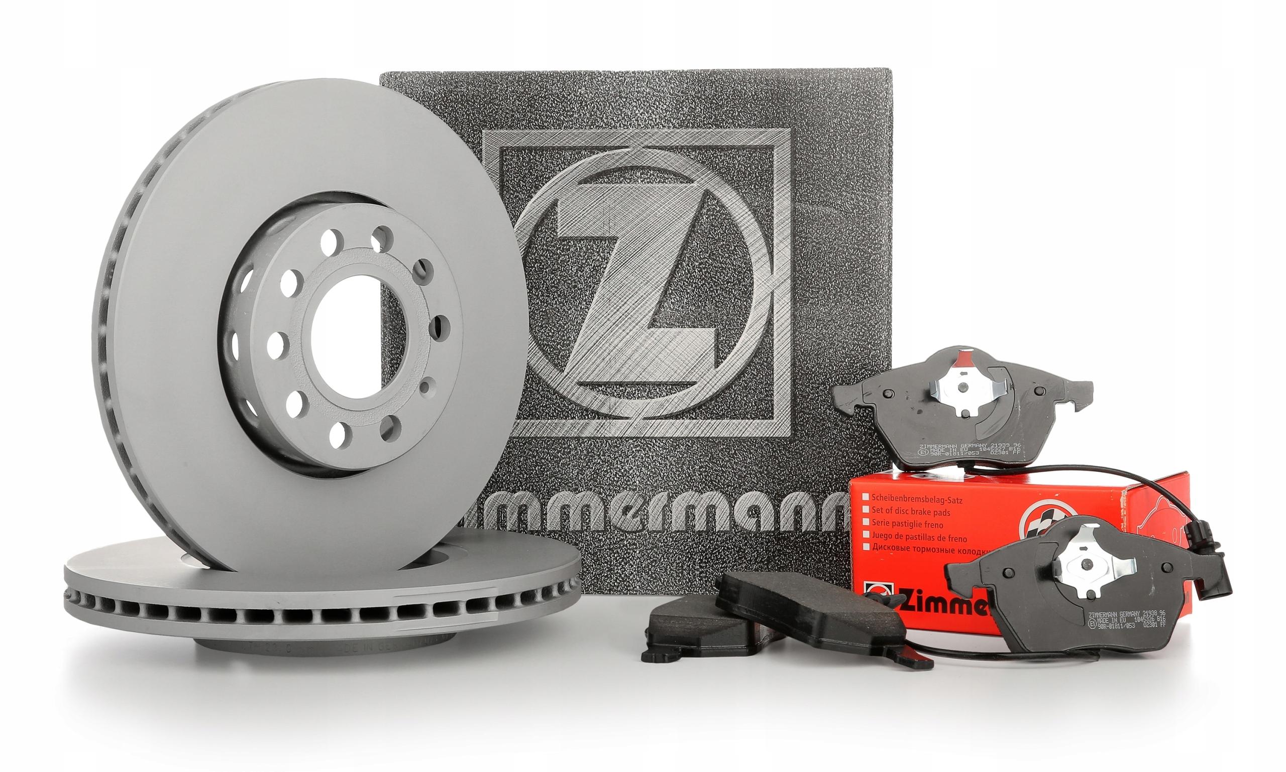 диски колодки zimmermann сзади ford mondeo mk4 s-max
