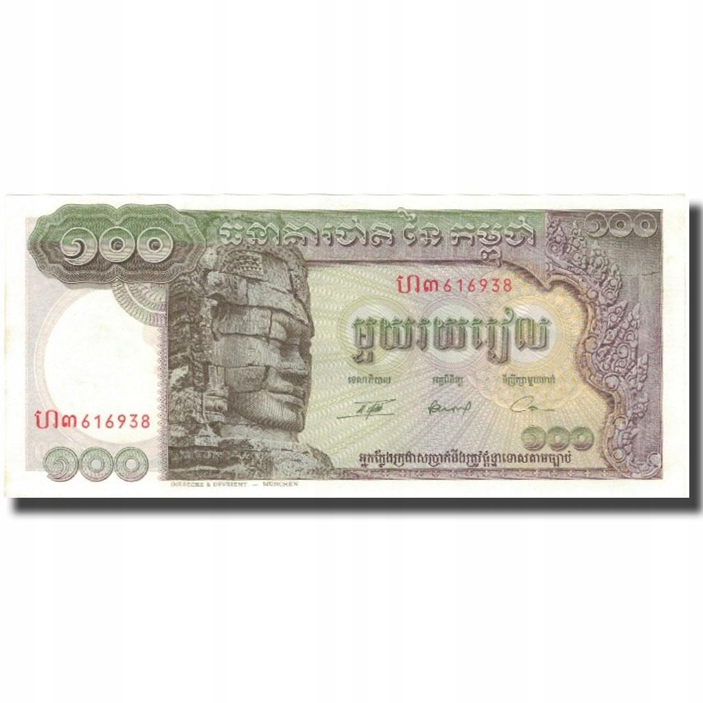 Банкнота, Камбоджа, 100 риелей, без даты (1956-75), K.