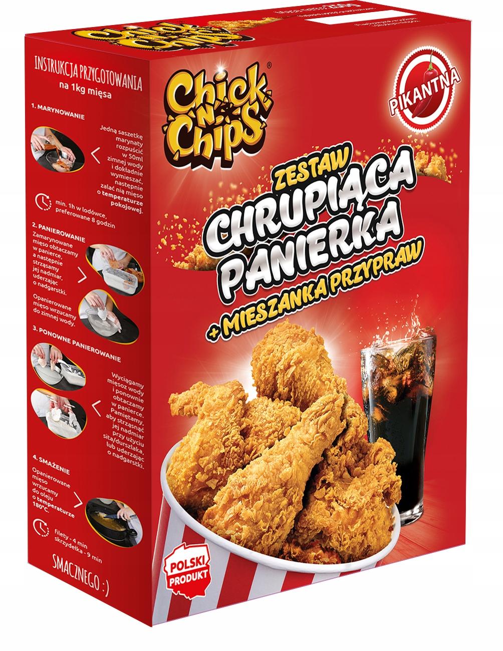 Набор: панировочные сухари Chick'n'chips + ОСТРЫЙ маринад