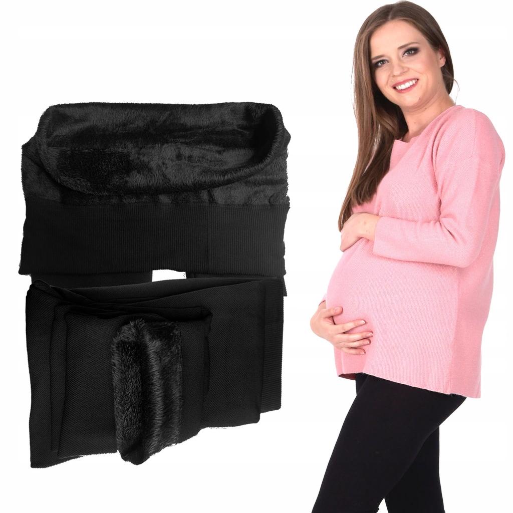 Леггинсы для беременных БЕСШОВНЫЕ утепленные МЕХОМ