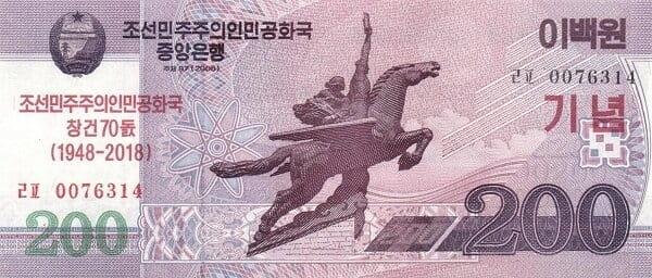 Северная Корея 200 вон 70р. Республика 2018 P-CS21a