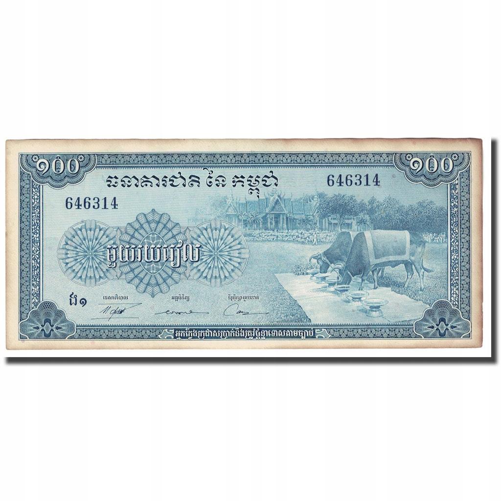 Банкнота, Камбоджа, 100 риелей, без даты (1956-75),