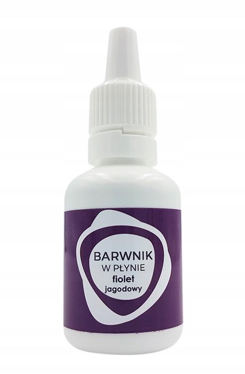 Жидкий пищевой краситель Фиолетовый ТортДекор