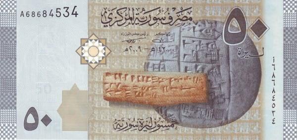 Сирия £ 50 Таблички 2009 П-112