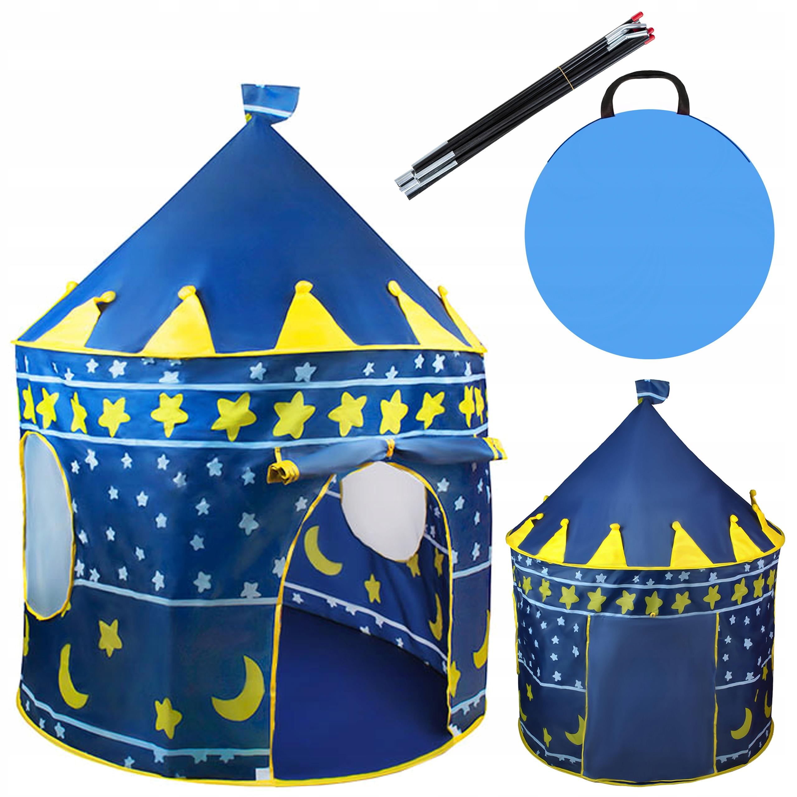 Дом-шатер для детей Дворец Замковый Сад N