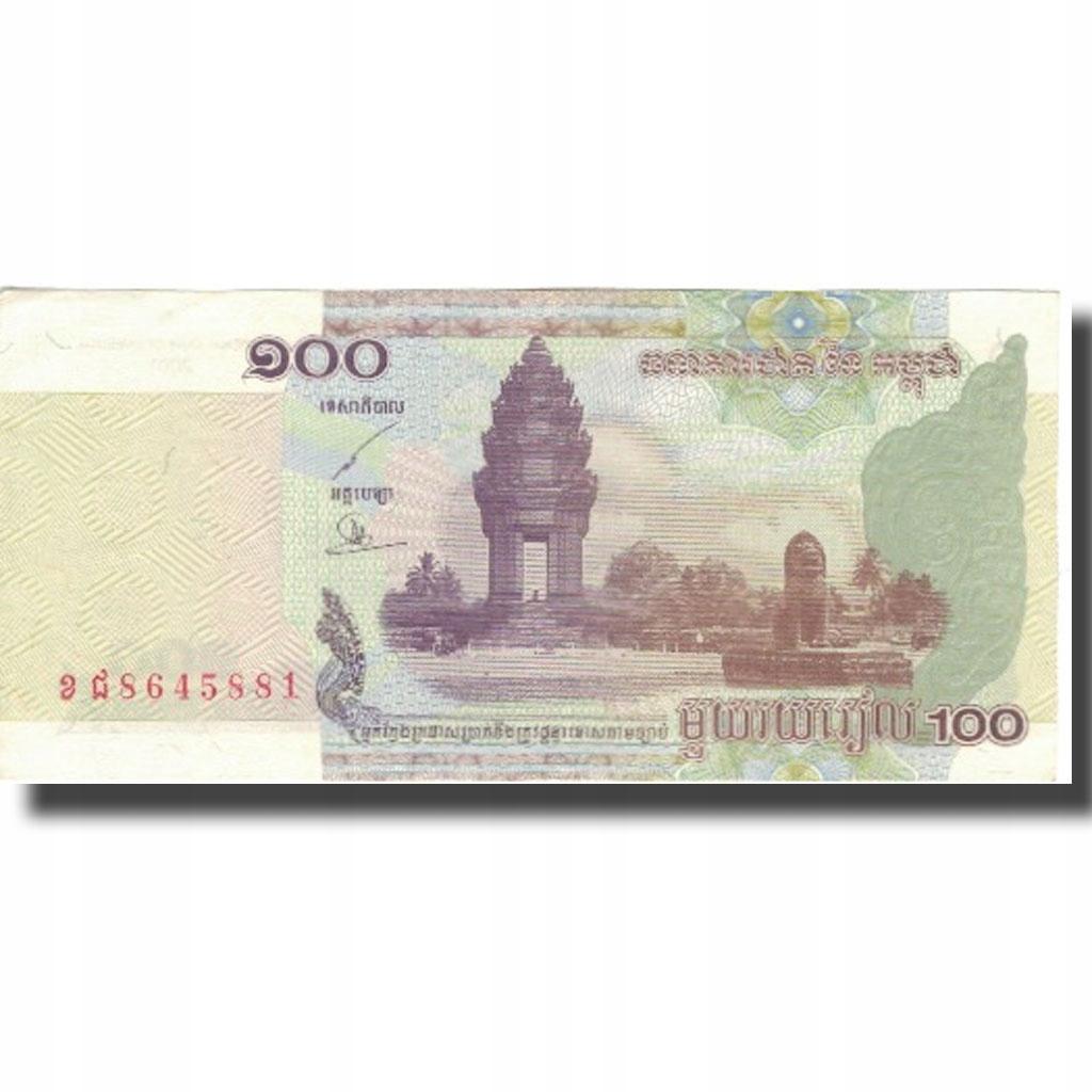 Банкнота, Камбоджа, 100 риелей, 2001, KM: 53a, AU (50-