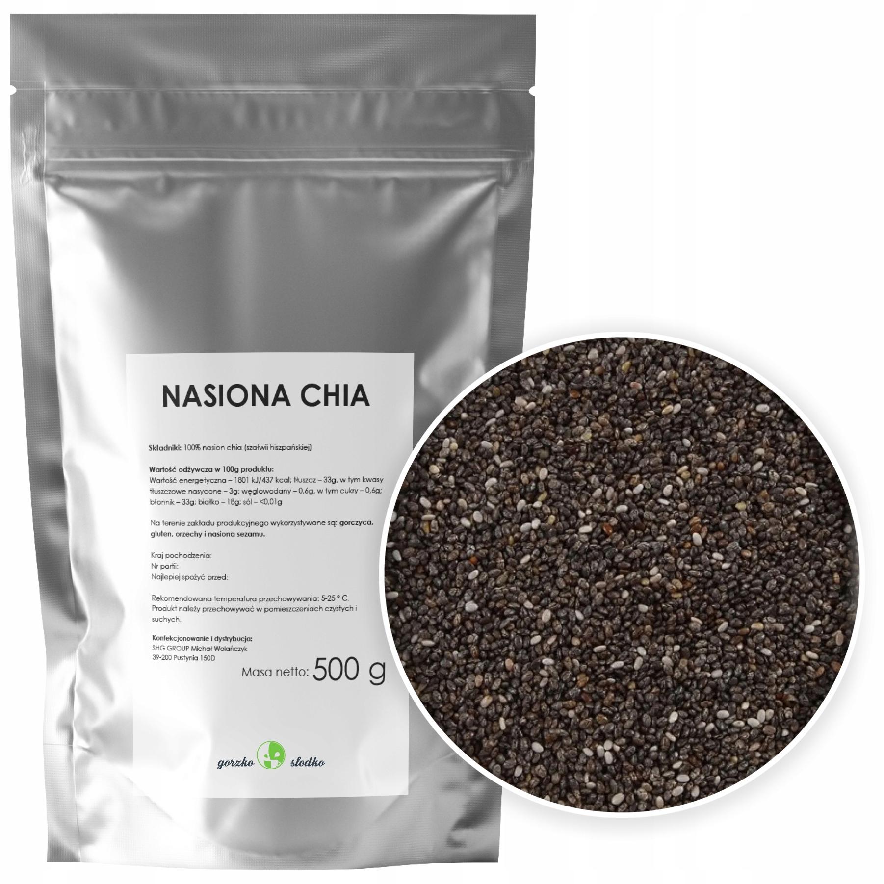 CHIA SEEDS Испанский шалфей для похудения 0,5 кг