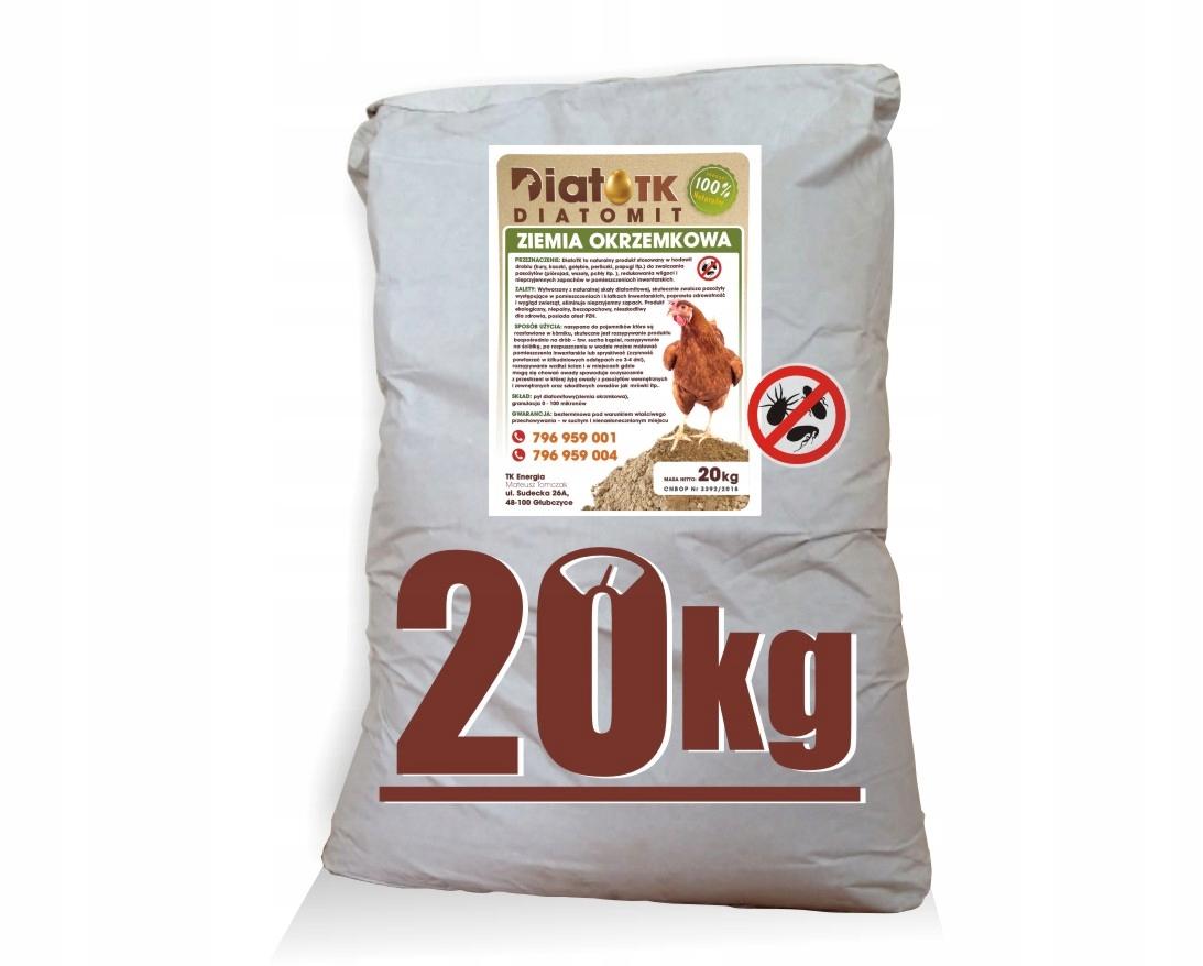 Кизельгур для борьбы с клещами 20 кг