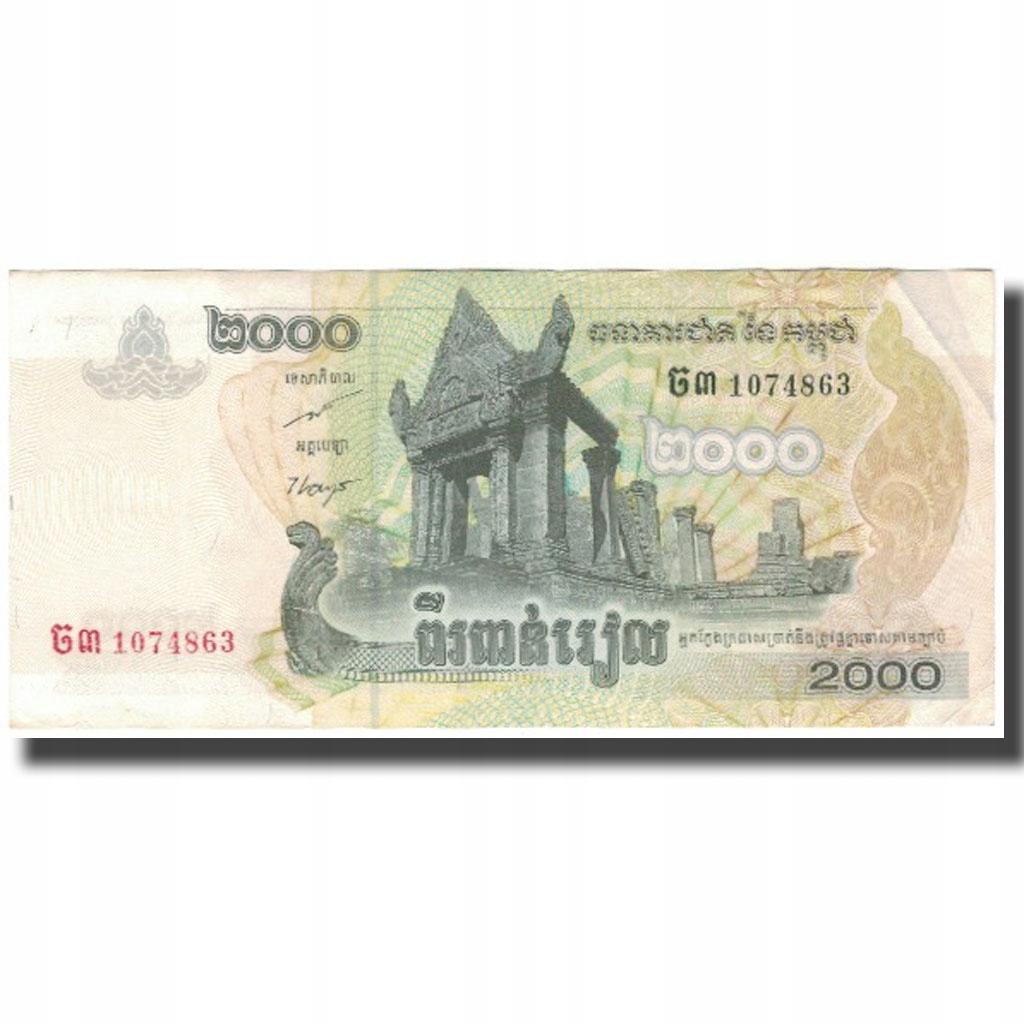 Банкнота, Камбоджа, 2000 риелей, 2007, KM: 59a, AU (50