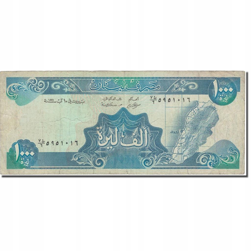 Банкнота, Ливан, 1000 ливров, 90-91, KM: 69b, VF (20-