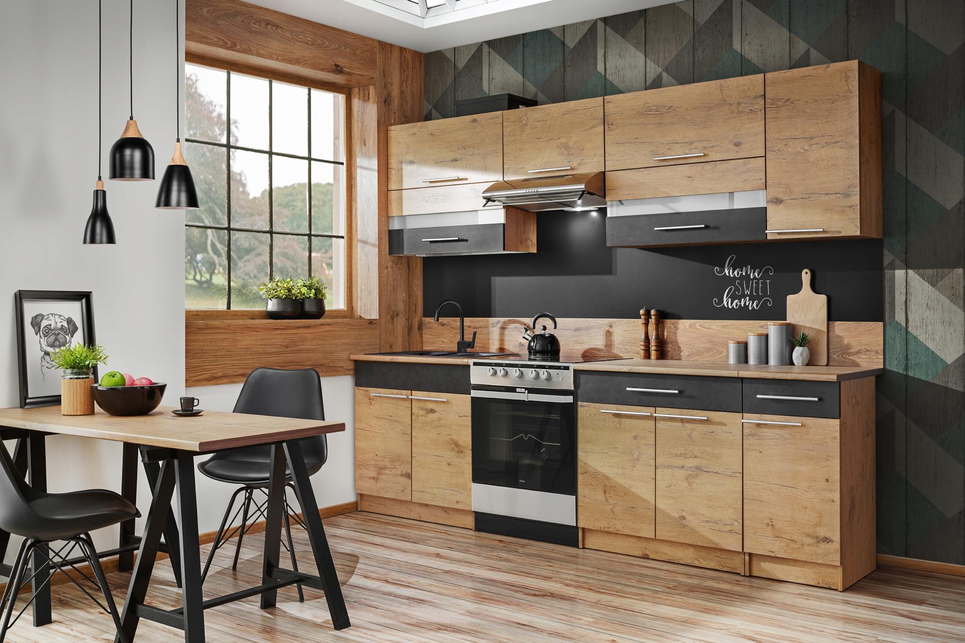 Кухонная мебель ЭДЭК 2 - ЛАНСЕЛОТ + БЕТОН 2.4 м