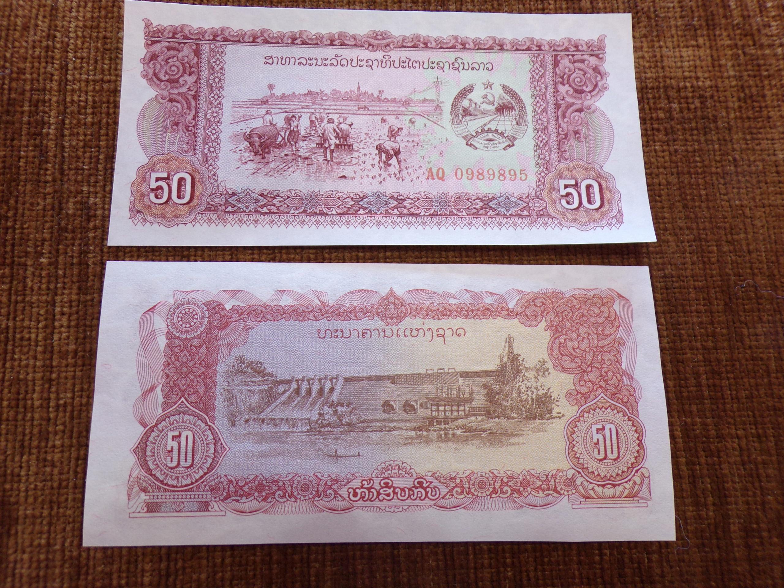 661.LAOS 50 KIP UNC