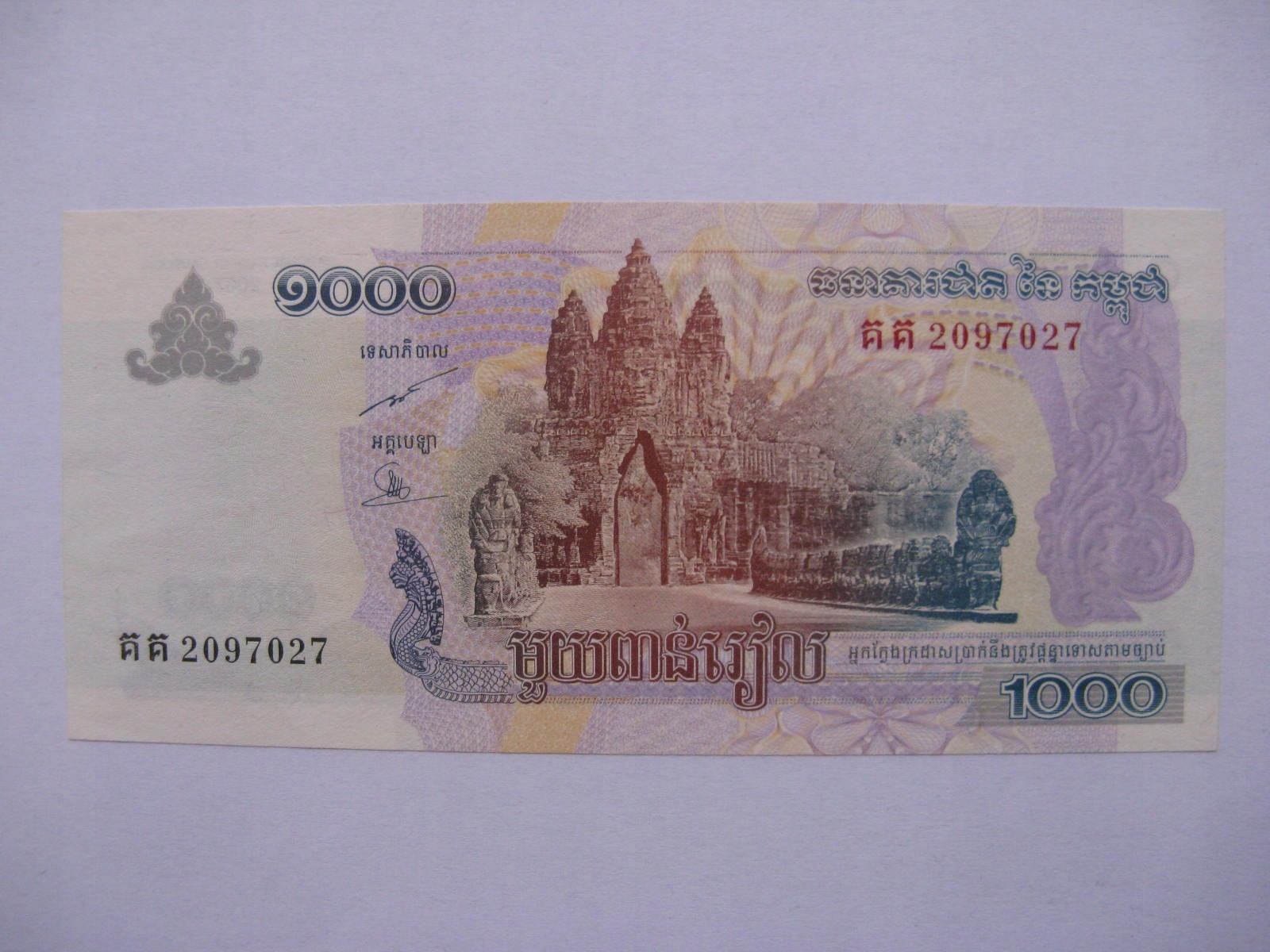 Камбоджа - 1000 риелей - 2007 - P58 - St. 1/1