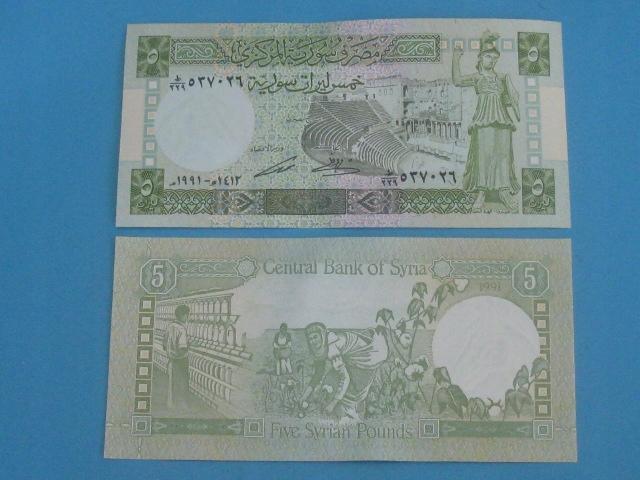 Syria Banknot 5 Pounds 1991 UNC P-100e