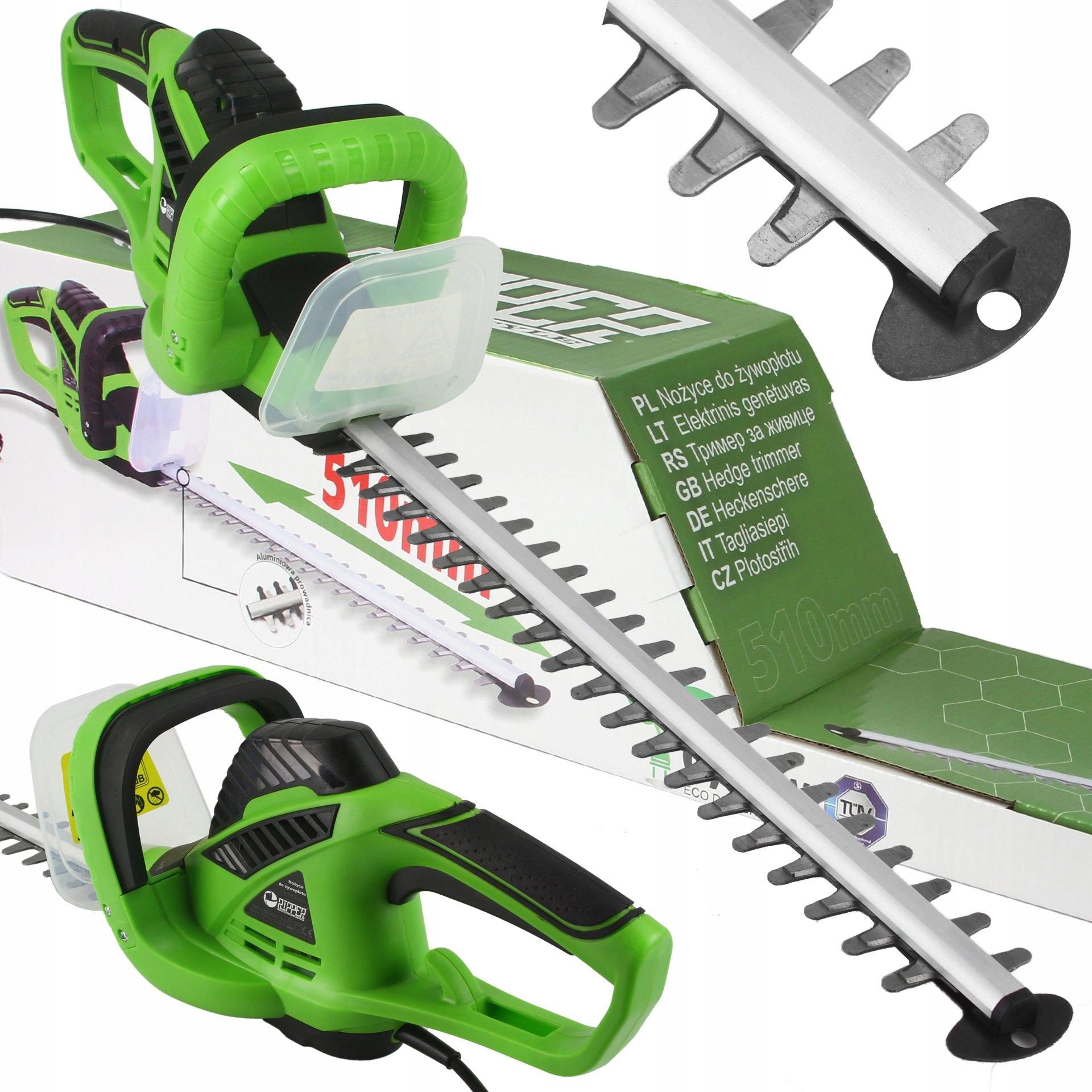 Купить Электрические садовые ножницы для живой изгороди 510MM на Otpravka - цены и фото - доставка из Польши и стран Европы в Украину.