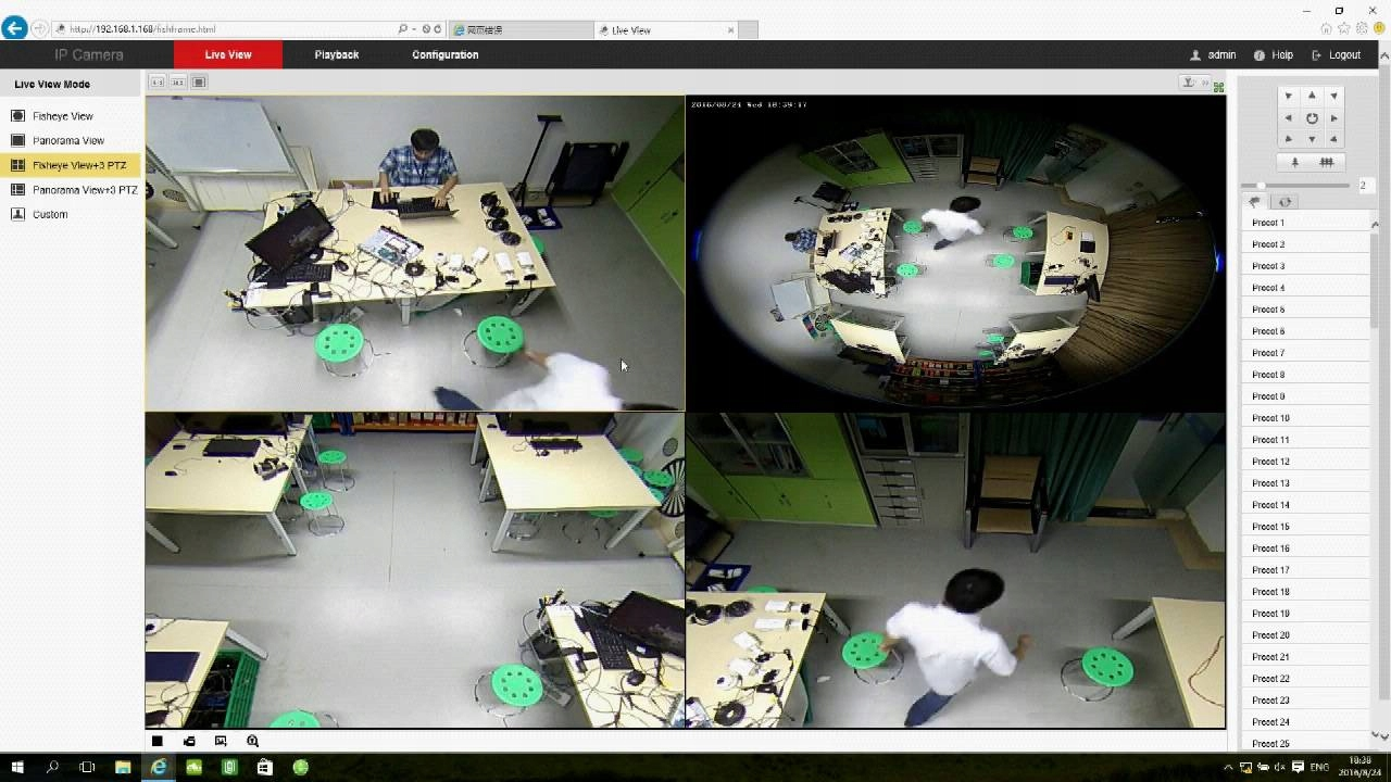Kamera IP + analog FISHEYE 6MPX RYBIE OKO mSD 360' Marka GVISION.