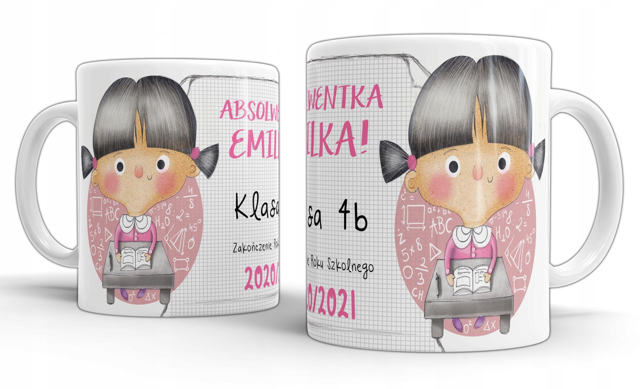 Купить ПОДАРОЧНАЯ КРУЖКА В КОНЦЕ ШКОЛЬНОГО ГОДА на Otpravka - цены и фото - доставка из Польши и стран Европы в Украину.