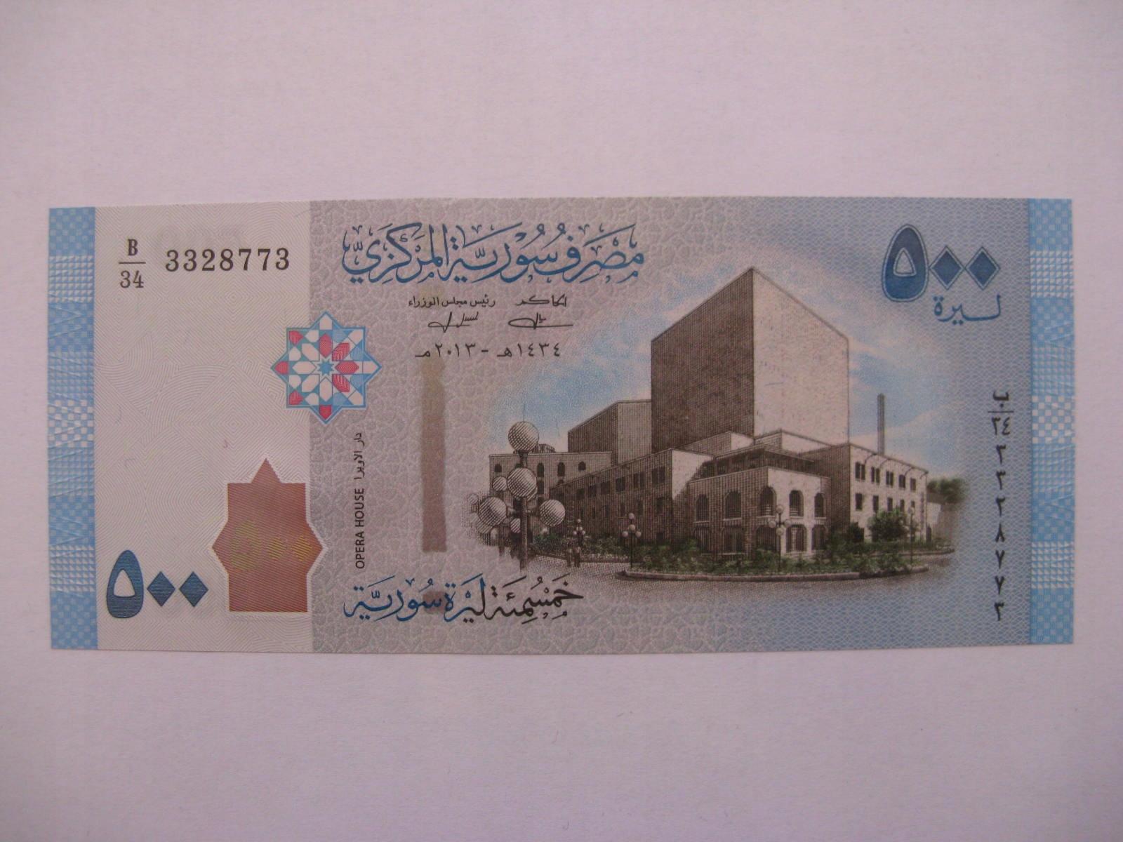 Сирия - 500 фунтов - 2013 - P115 - St. 1