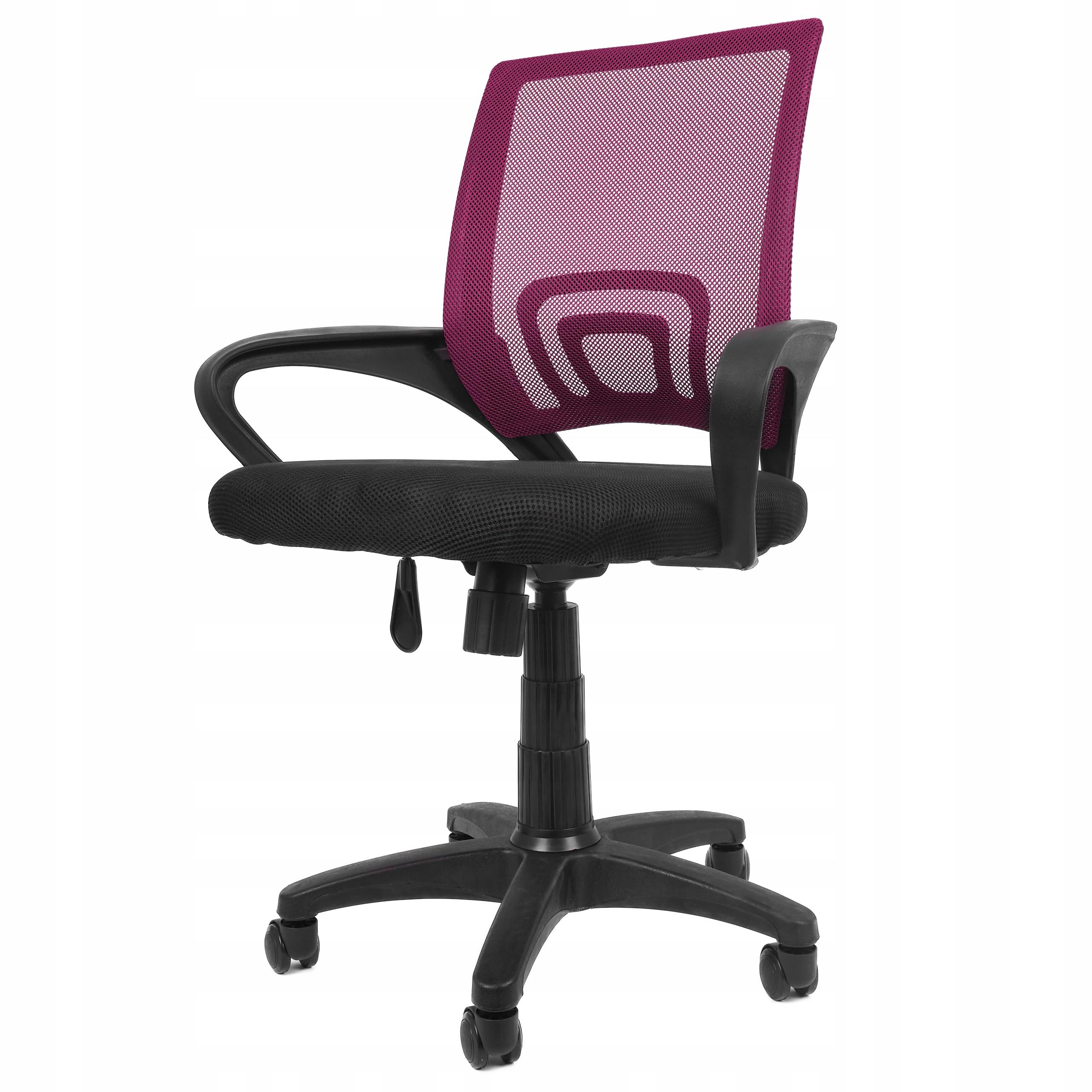 Кресло, профилированный поворотный офисный стул РОЗОВЫЙ