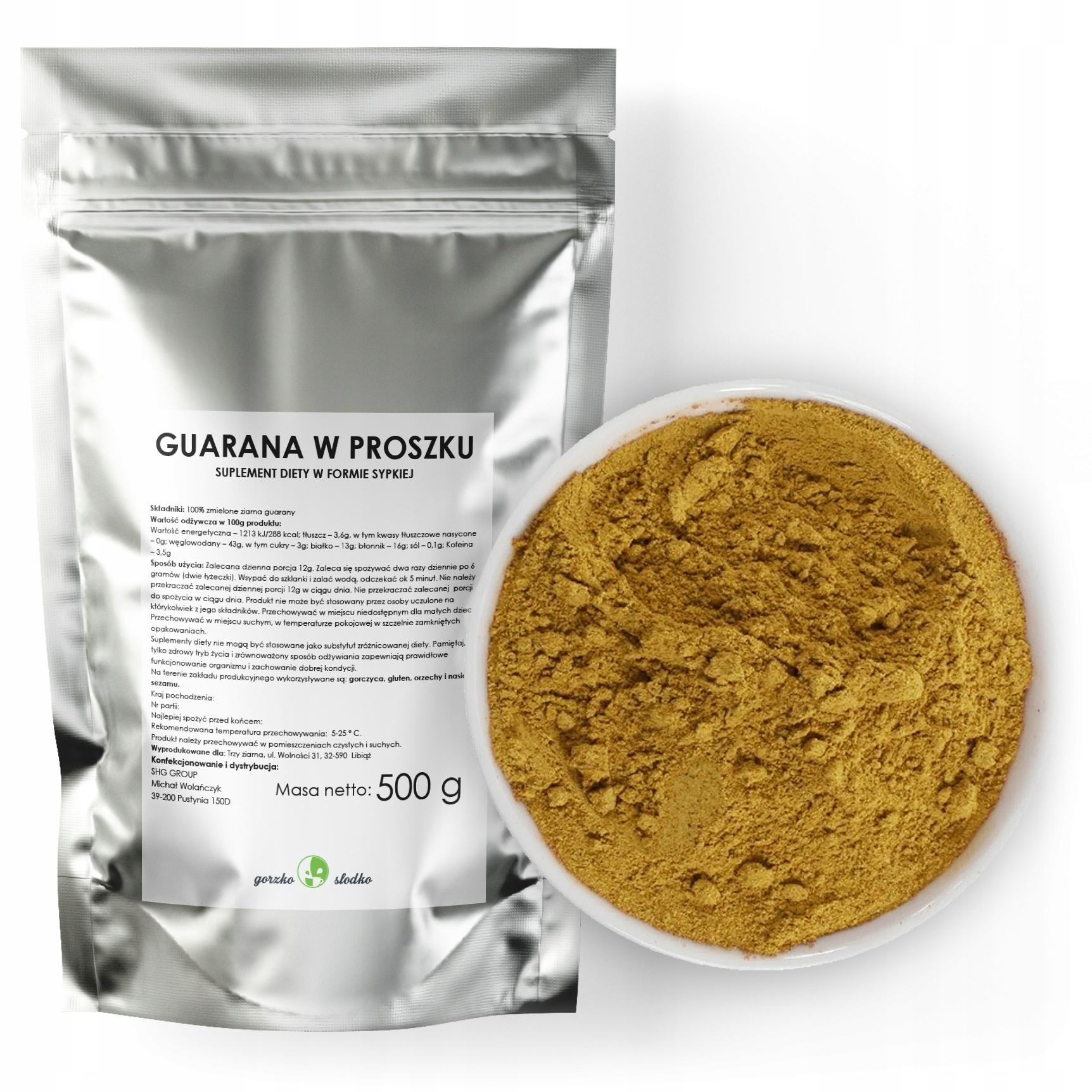 GUARANA молотый натуральный энергетический кофеин 500 г