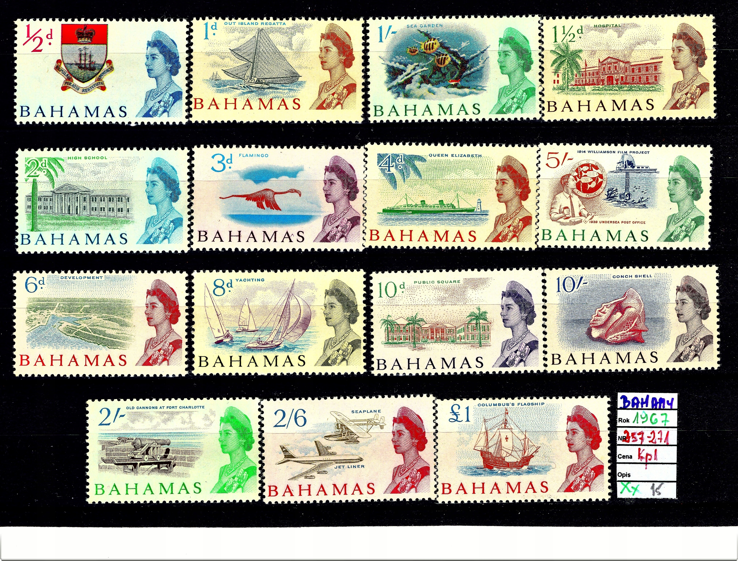 КОЛОНИИ АНГ БАХАМА 257 - 271 ** 1966