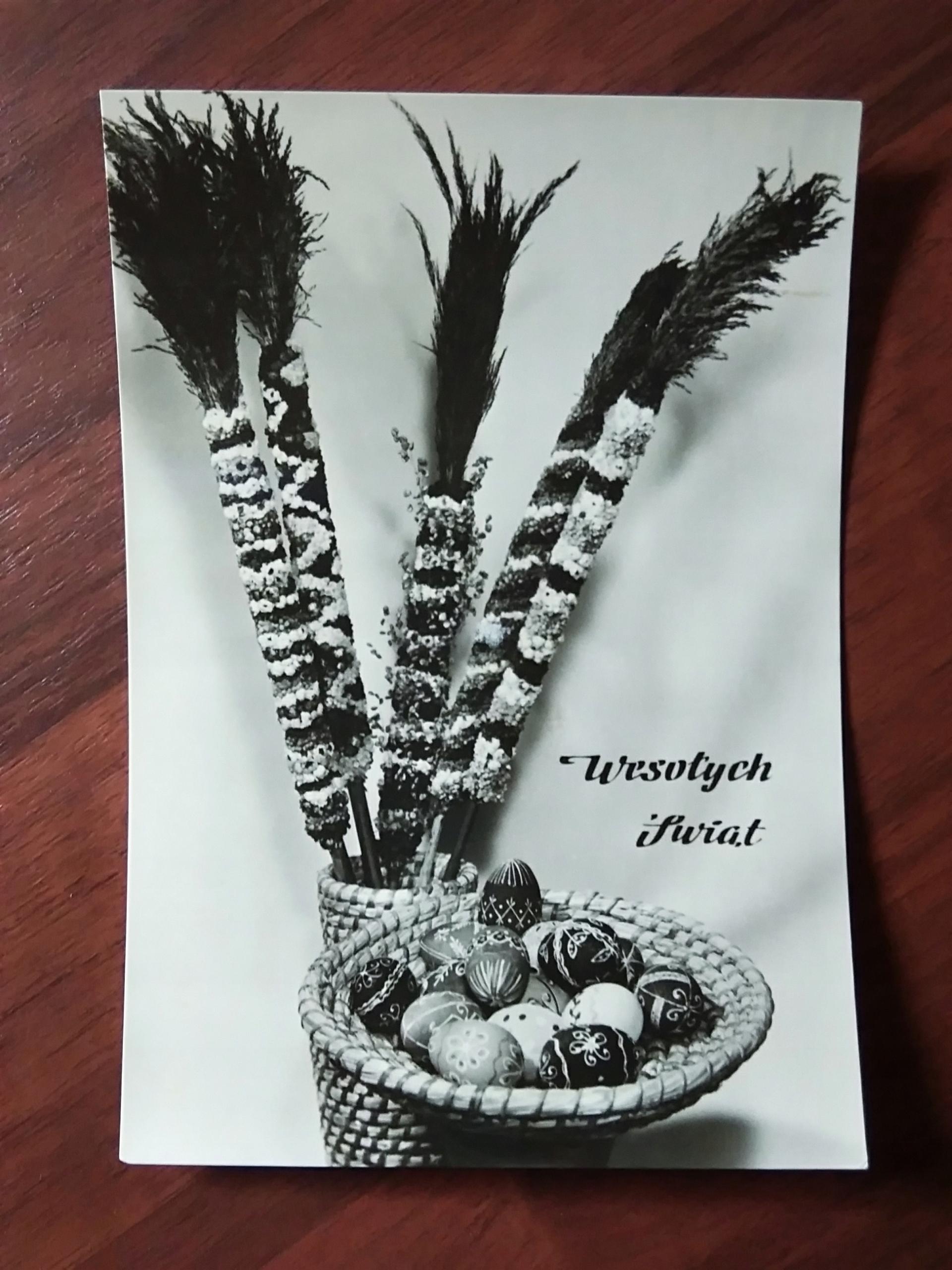 СТАРАЯ ПАСХАЛЬНАЯ ОТКРЫТКА пальма пасхальные яйца 1968