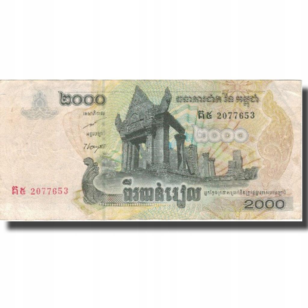 Банкнота, Камбоджа, 2000 риелей, 2007, KM: 59a, VF (20