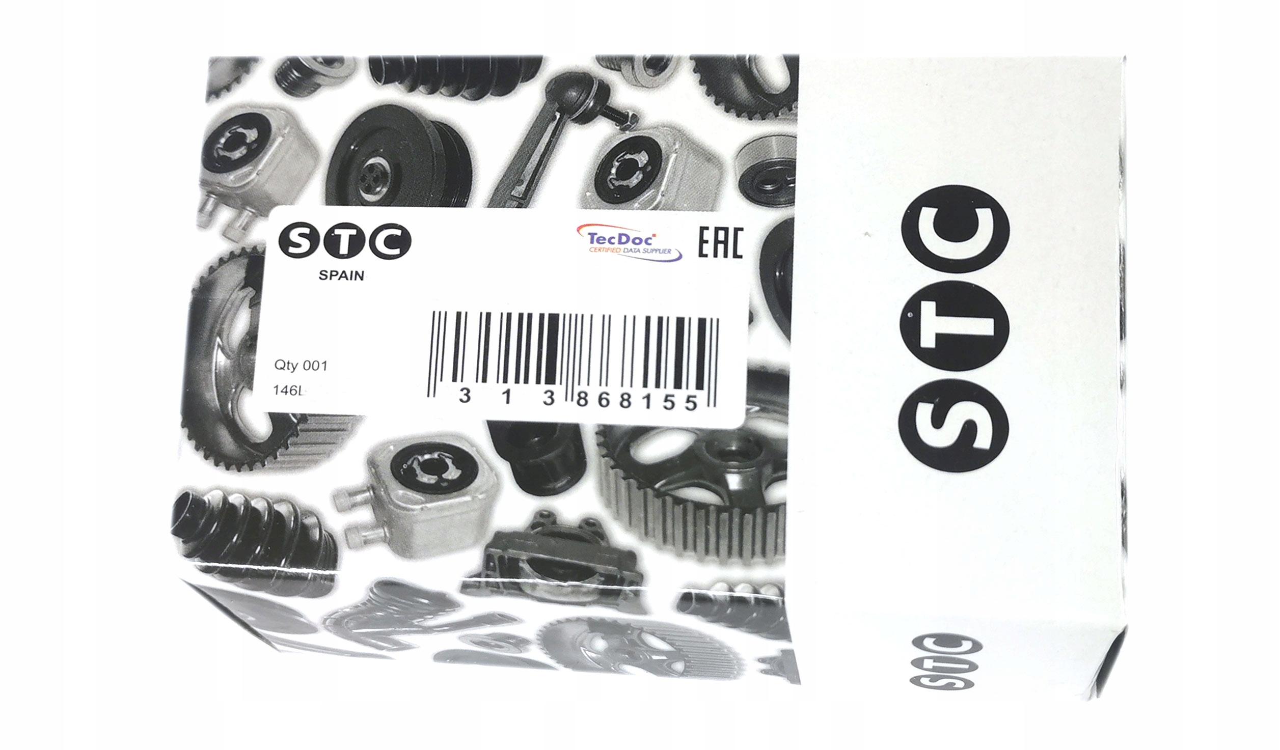 stc t404268 рычаг wysprzęglika  муфта st