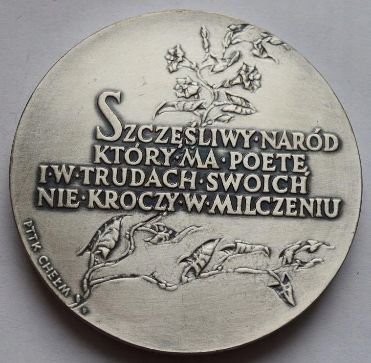 Купить МЕДАЛЬ - CZESŁAW MIŁOSZ - PTTK CHEŁM 1980 (Z11.20) на Otpravka - цены и фото - доставка из Польши и стран Европы в Украину.
