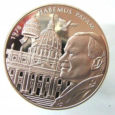 МАЛЬТСКИЙ ПРИКАЗ, 10 ЛИР, 2005 ИОАНН ПАВЛ II